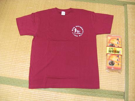 壱岐マラソン2009 23