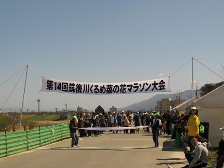 菜の花マラソン2009 01