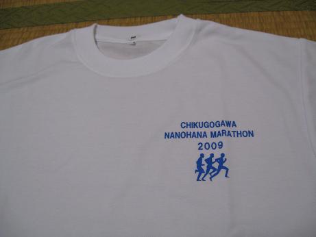 菜の花マラソン2009 03