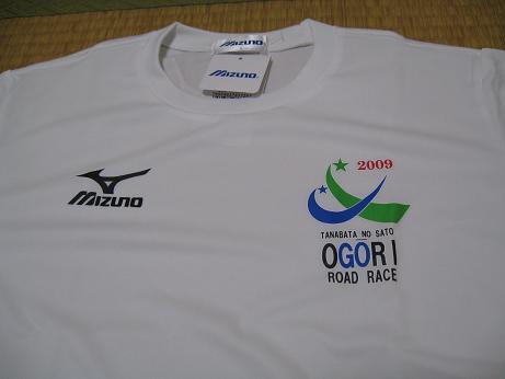 小郡ロードレース2009 02