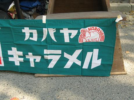 志賀島サイクリング03