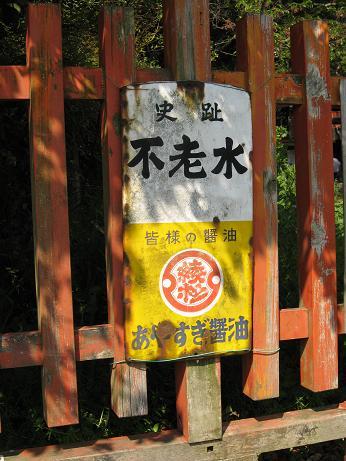 志賀島サイクリング20