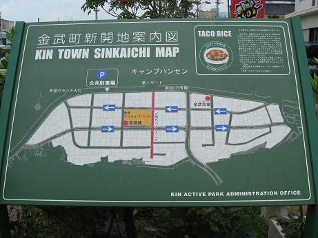 沖縄旅行5 113