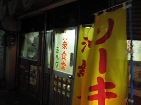 沖縄旅行5 136