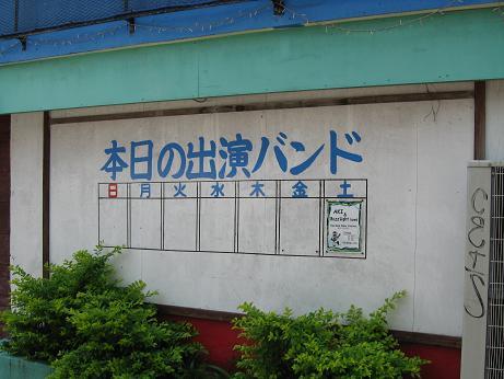 沖縄旅行5 142