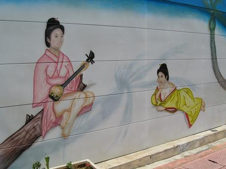 沖縄旅行5 145