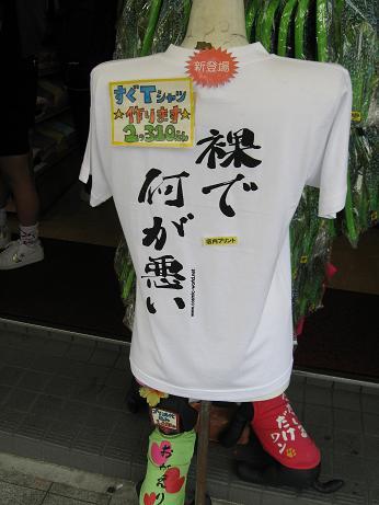 沖縄旅行5 148