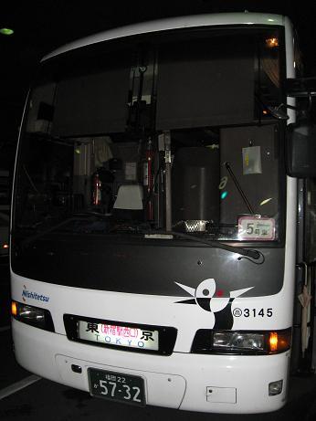 東京001