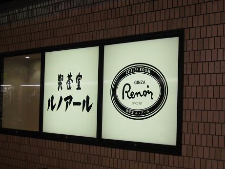 東京029