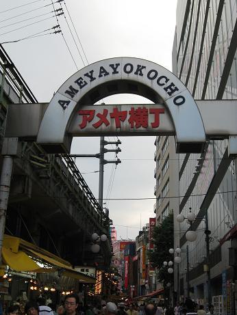 東京030