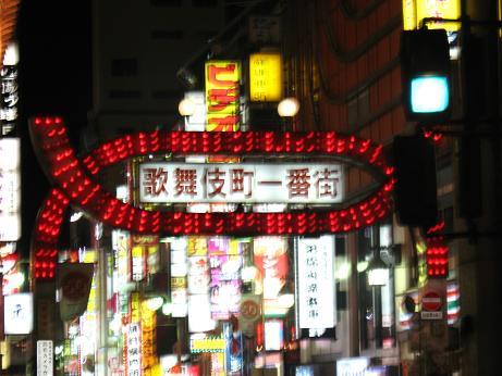 東京038