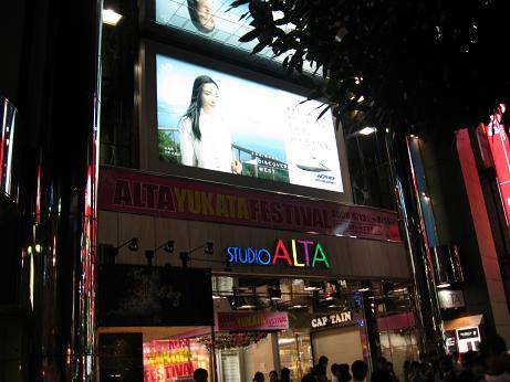 東京039