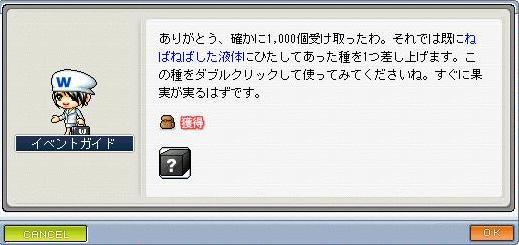 20060831180303.jpg