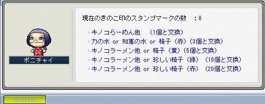 20060831180442.jpg