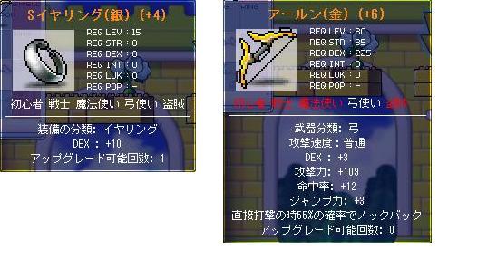 20060915193451.jpg