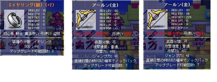 20060915193507.jpg