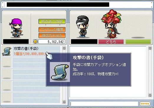 20061003191250.jpg