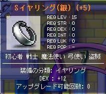 20061017195129.jpg
