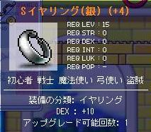 20061017195207.jpg