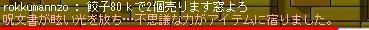 20061017195217.jpg