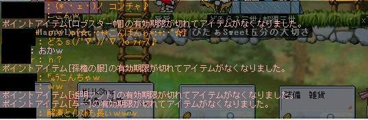 20061129181114.jpg