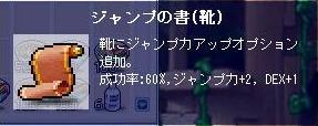 20061130161123.jpg