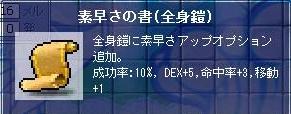 20070328002156.jpg
