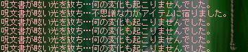 20070328002255.jpg
