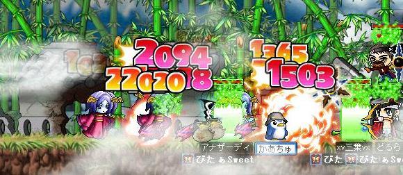 20070403093435.jpg
