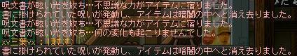 20070403093857.jpg