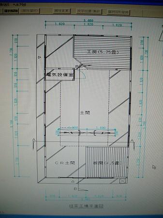 CIMG7050.jpg