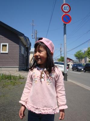 20090625-3.jpg