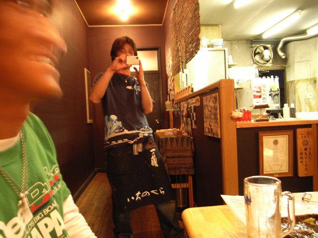 20060530235321.jpg
