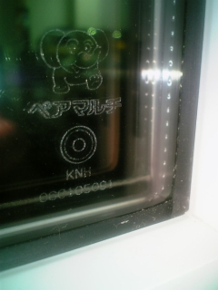 20061031121941