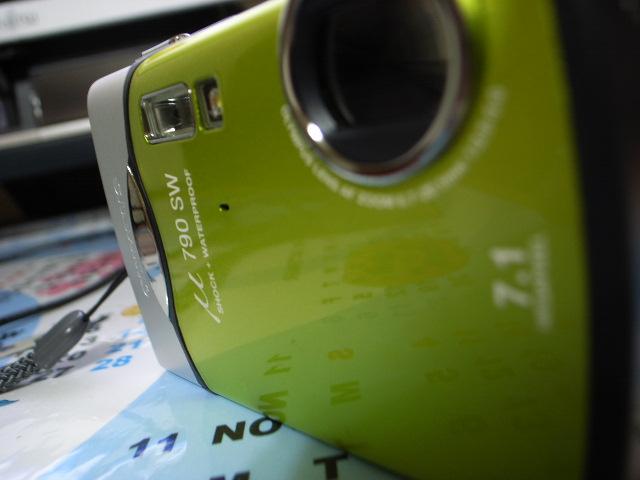 2007.09.12.jpg