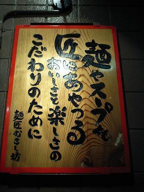 20070303220328.jpg