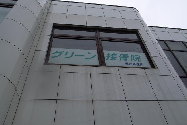 20070330180033.jpg