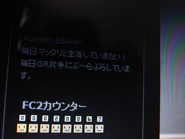 20070523094424.jpg