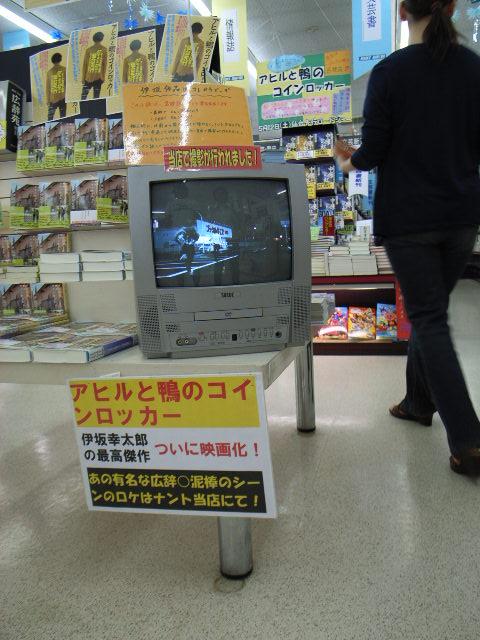 20070621111235.jpg