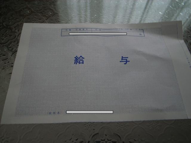 _0012047.jpg