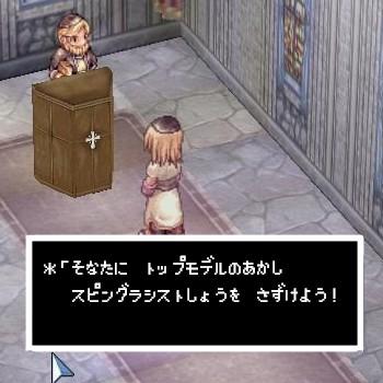 ending01.jpg
