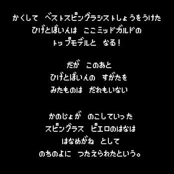 ending02.jpg