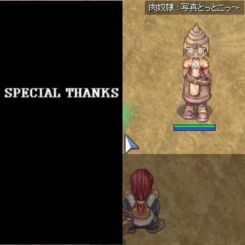 ending03.jpg