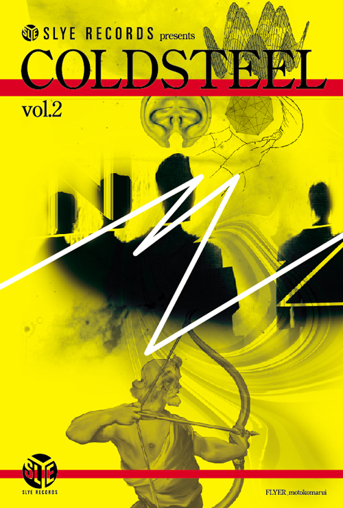 coldsteel_vol2_FRONT.jpg
