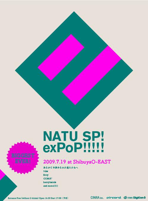expop.jpg