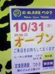 20081012212404