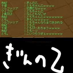 0121-ginno.jpg