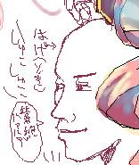 42-kazu-john2 のコピー