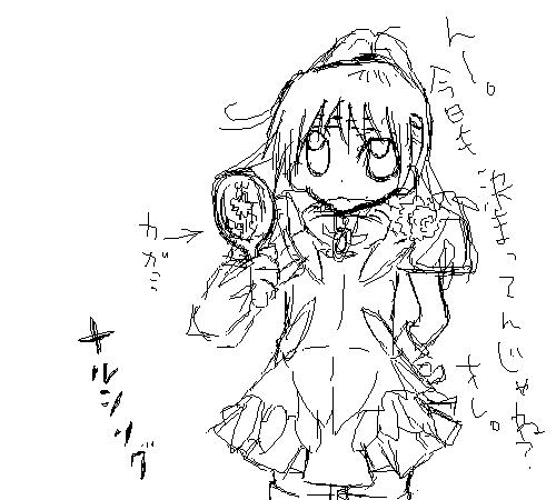 219-echakazuki4.jpg