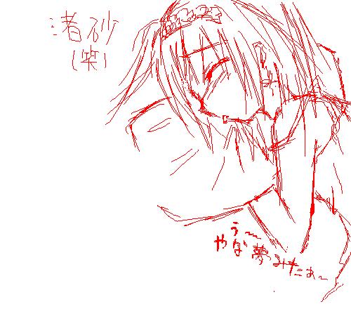 228-kazuki.jpg